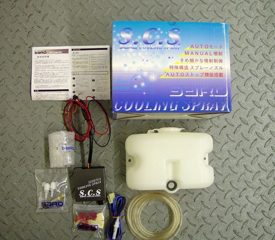 SARD INTERCOOLER SPRAY KIT HONDA, NISSAN, TOYOTA, SUBARU, MAZDA, FORD