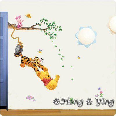 Wall Sticker Vinyl Decal Decor Removable Nursery Kids Art Baby
