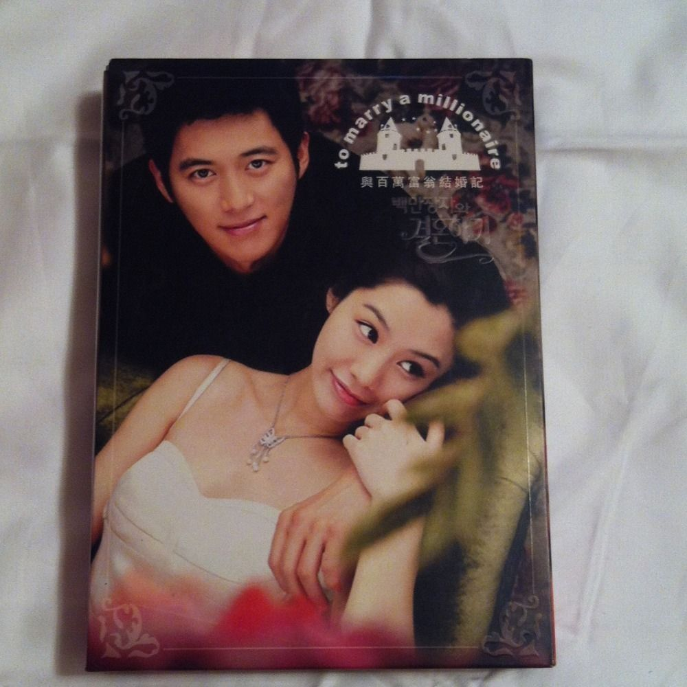 To Marry a Millionaire DVD / Korean Drama / English Subs / SBS Yesasia