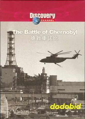 Discovery Channel The Battle of Chernobyl DVD All Region English Sub