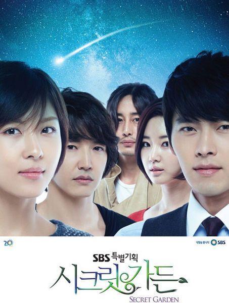 ENGLISH SUB   SECRET GARDEN * KOREAN DRAMA (2 DVD) 20 EP