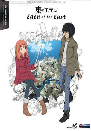 Eden of the East The Complete Series DVD, 2010, 2 Disc Set